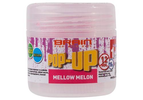 Бойлы Brain Pop-Up F1 Mellow melon (дыня)