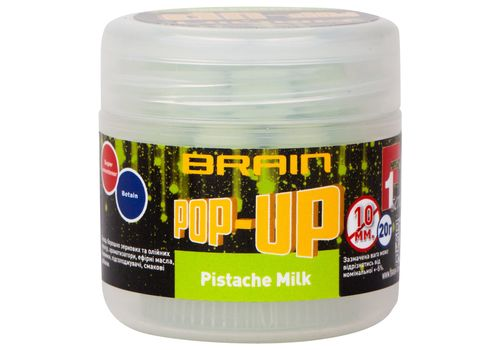 Бойли Brain F1 Pop-Up Pistache Milk (фісташки)