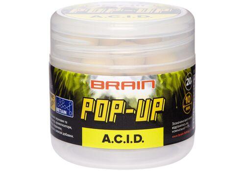 Бойлы Brain Pop-Up F1 A.C.I.D (лимон)