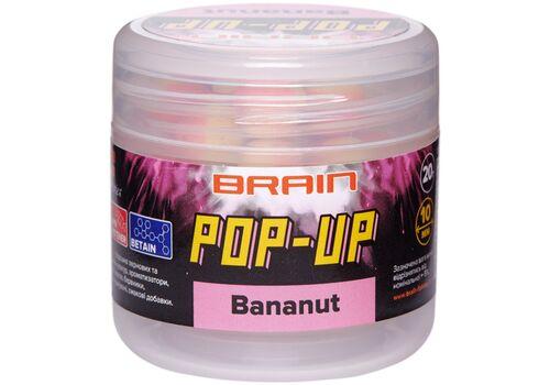 Бойлы Brain F1 Pop-Up Bananut (банан с кокосом)