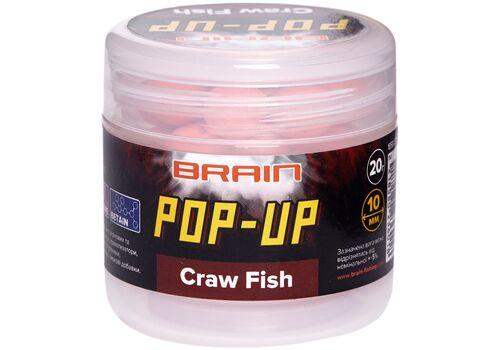 Бойлы Brain Pop-Up F1 Craw Fish (речной рак)