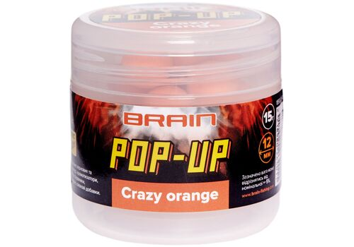 Бойли Brain F1 Pop-Up Crazy orange (апельсин)