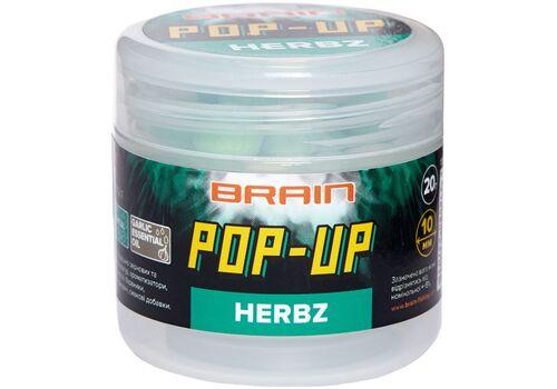 Бойлы Brain Pop-Up F1 HERBZ (мята с чесноком)