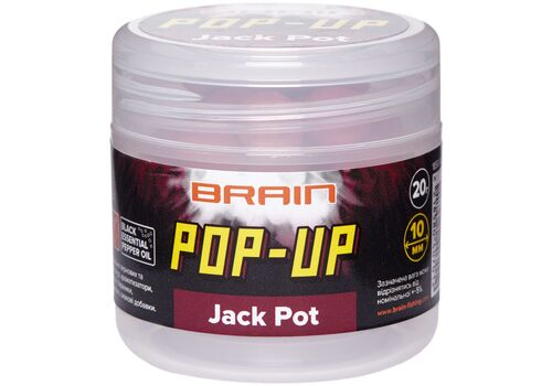 Бойли Brain Pop-Up F1 Jack Pot