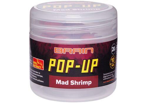 Бойлы Brain Pop-Up F1 Mad Shrimp (креветка/специи)