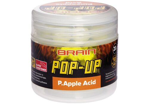 Бойли Brain F1 Pop-Up P.Apple Acid (ананас)