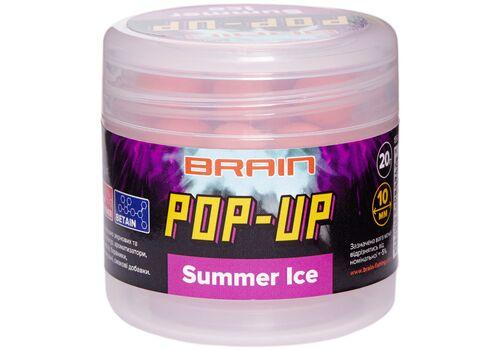 Бойли Brain F1 Pop-Up Summer Ice (свіжа малина)