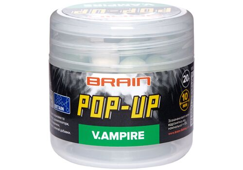 Бойлы Brain Pop-Up F1 V.AMPIRE (чеснок)