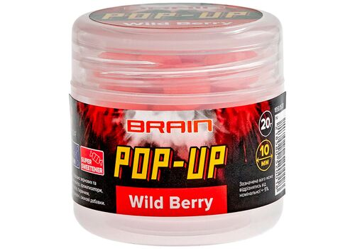 Бойли Brain F1 Pop-Up M.Berry (шовковиця)
